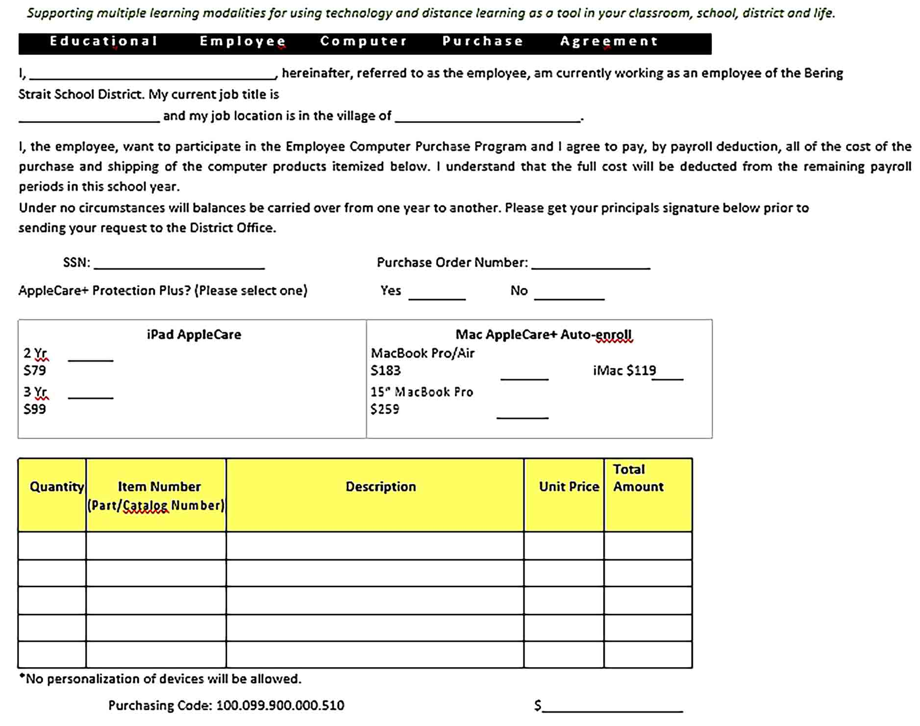 Sample Revised Employee Purchase Agreement